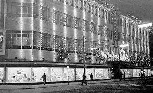 Hammonds Hull twinkles under Christmas lights.